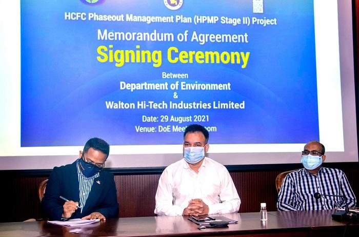 Walton firm to ensure a clean environment-friendly Bangladesh