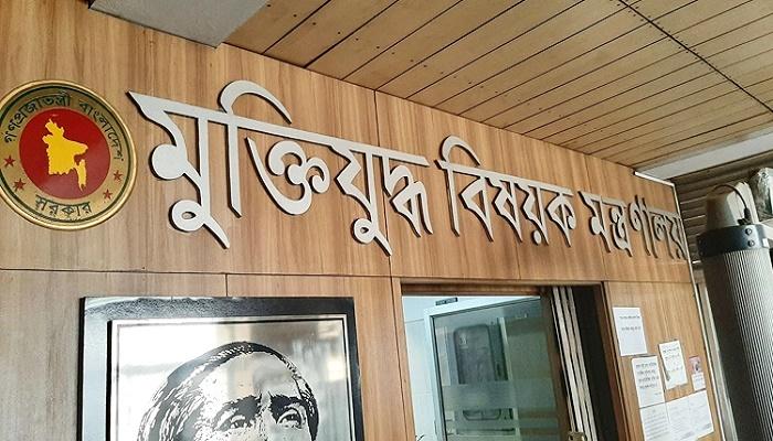 21 more recognised as Biranganas