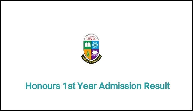 NU Honours 1st year admission test merit list published