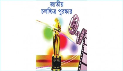 Submit projects for Nat'l Film Awards 2020