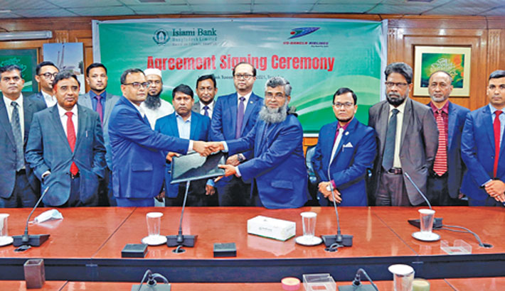 IBBL, US-Bangla Airlines sign MoU