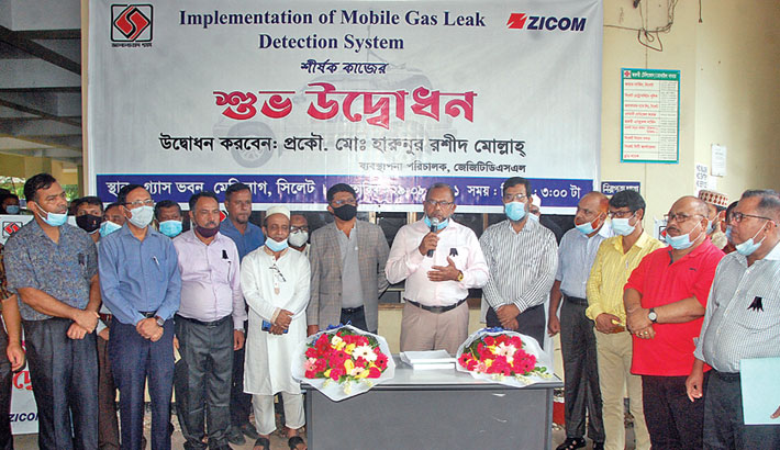 Managing Director of Jalalabad Gas Transmission and Distribution System Limited Engr Md Haronur Rashid Mullah speaks as the chief guest at the inauguration of 'Implementation of Mobile Gas Leak Detection System' held at the conference room at Gas Bhaban in Mendibagh of Sylhet on Tuesday.  – Sun Photo