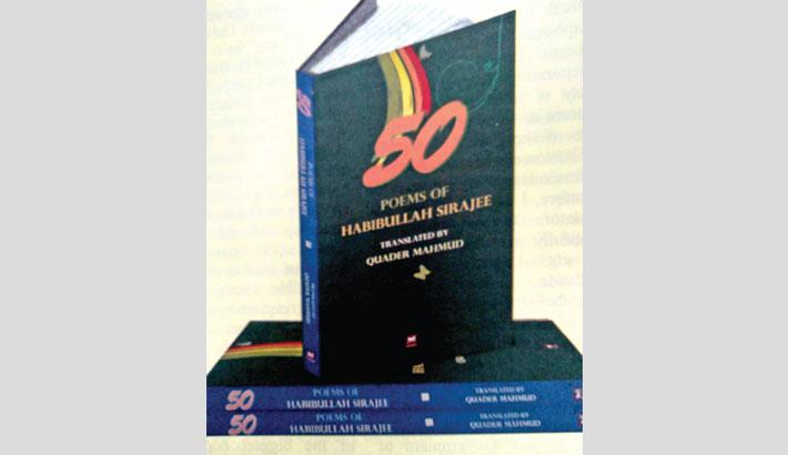 Quader Mahmud's Translation of Habibullah Sirajee's Poems
