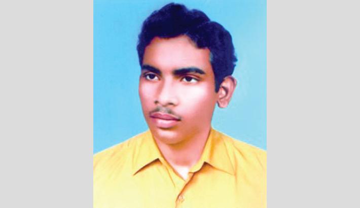 Bir Uttam Nizam's death anniv today