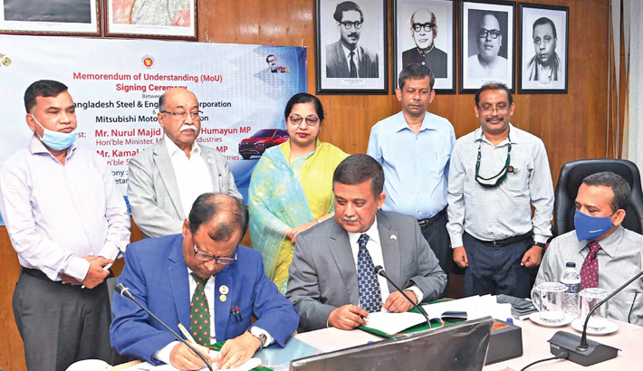 Humayun urges investors to install factories for manufacturing vehicles in Bangladesh