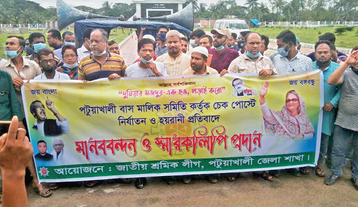 Patuakhali district unit of Jatiya Sramik League forms a human chain in front of Deputy Commissioner Office in the district headquarters on Thursday, protesting harassment of auto-rickshaw workers.— Sun Photo