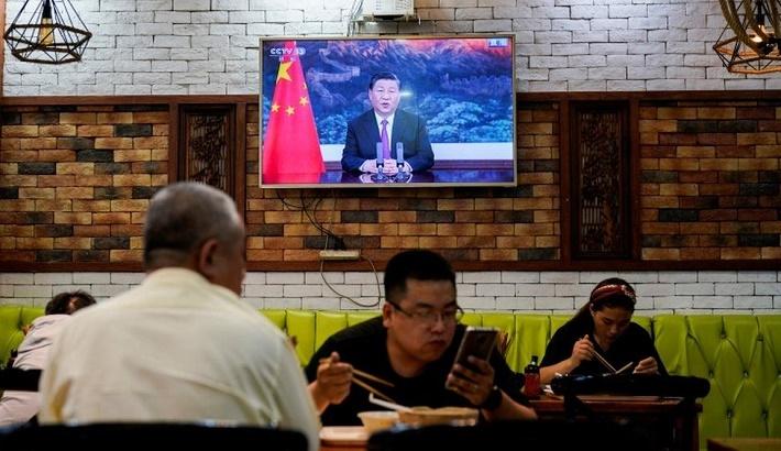 China set to open new stock exchange in Beijing
