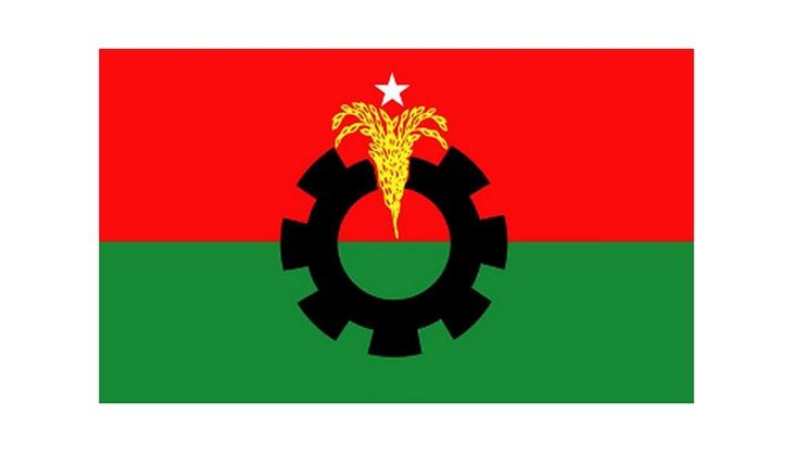 BNP plans movement for 'impartial' EC
