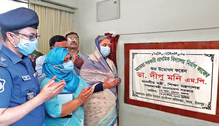 Education Minister Dr Dipu Moni along with others offer prayers after inaugurating newly constructed Mahamaya Government Primary School in Chandpur Sadar Upazila on Friday. – Sun Photo