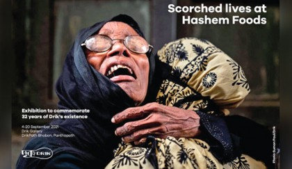 Photo exhibition 'Scorched lives at Hashem Foods' begins today