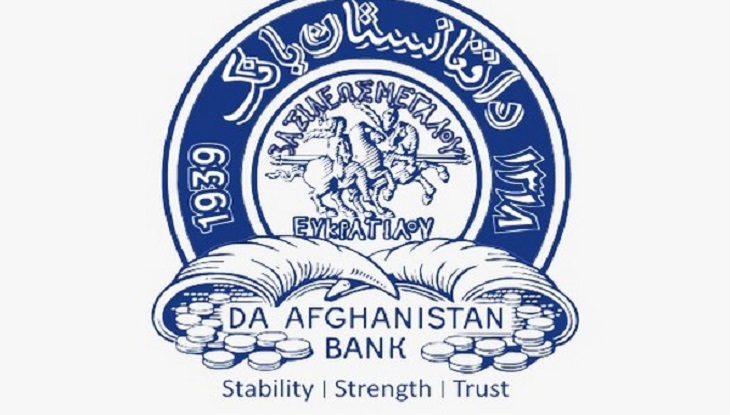 Afghan businesses face serious problems in operations due to banking problems