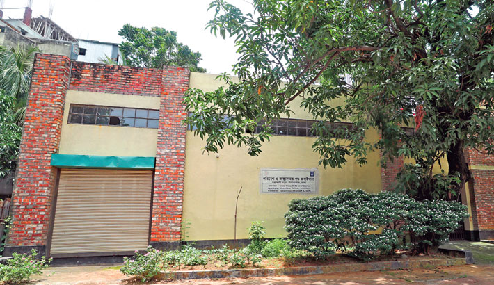 Modern slaughterhouse lies unused in Mohakhali