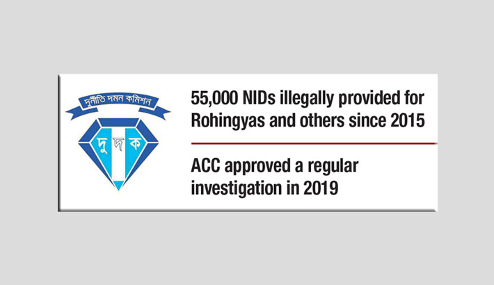 ACC goes slow on NID scam case