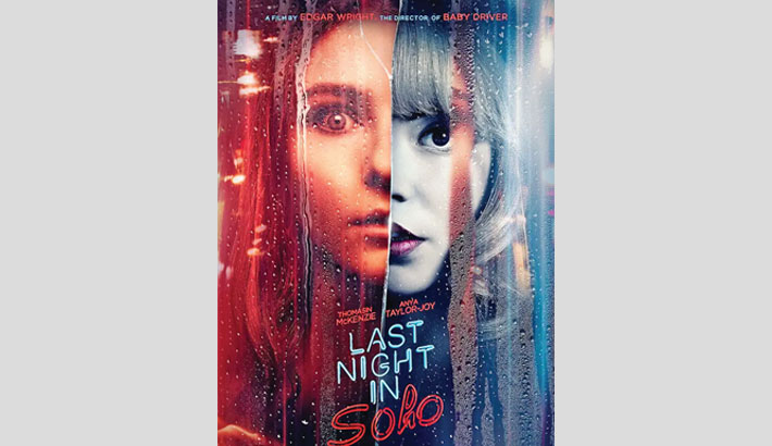 'Last Night in Soho' brings MeToo to 1960s London