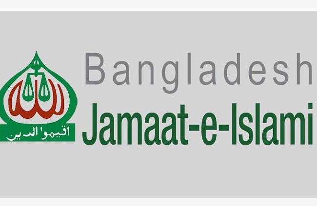 Nine top Jamaat leaders arrested in capital