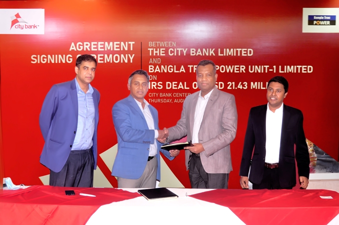 City Bank First Time Signs Derivative Product Agreement with Bangla Trac