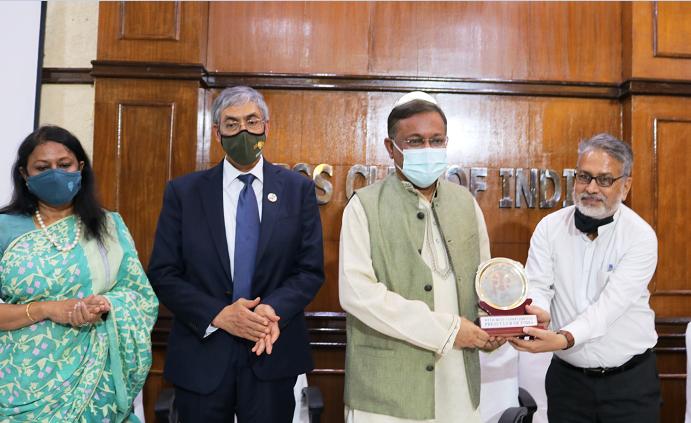 Bangabandhu Media Centre inaugurated at Press Club of India