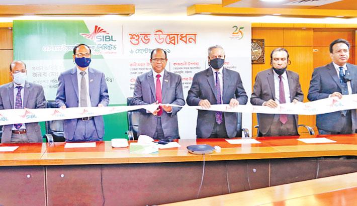 Social Islami Bank Managing Director and CEO Md Tajul Islam inaugurates six sub-branches through digital platform in the capital.