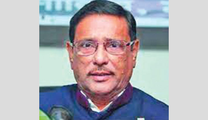 BNP not happy with country's progress