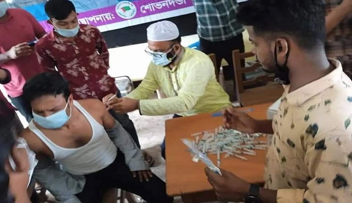 Unauthorised Vaccination at Patiya: Around 2,600 people of Whip Shamsul's union didn't get second-dose