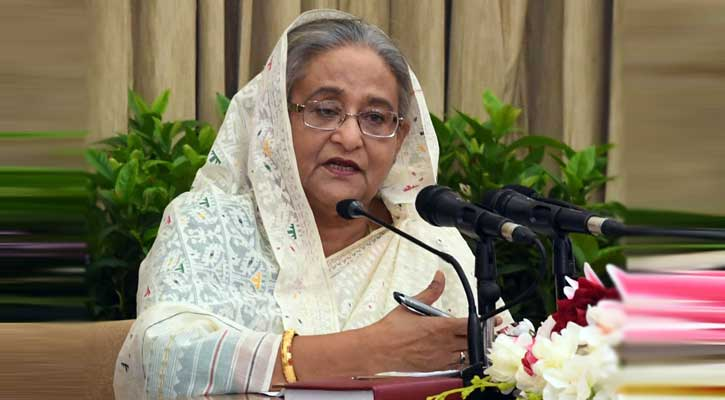 Govt tried to bring land services to people's hand: PM