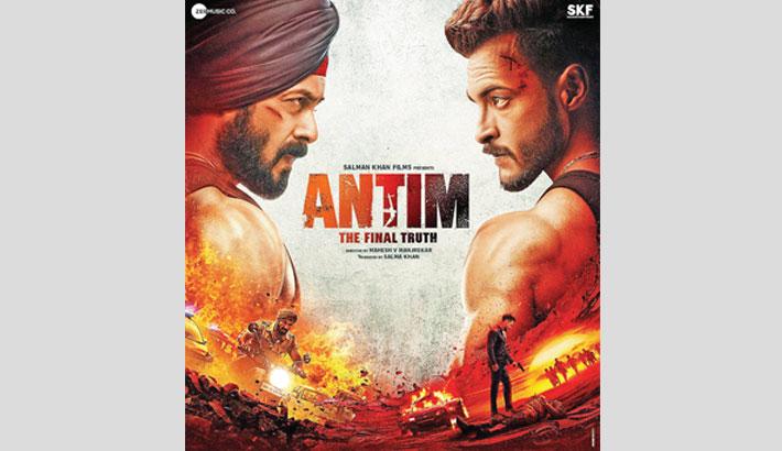 Salman, Ayush starrer 'Antim' poster out