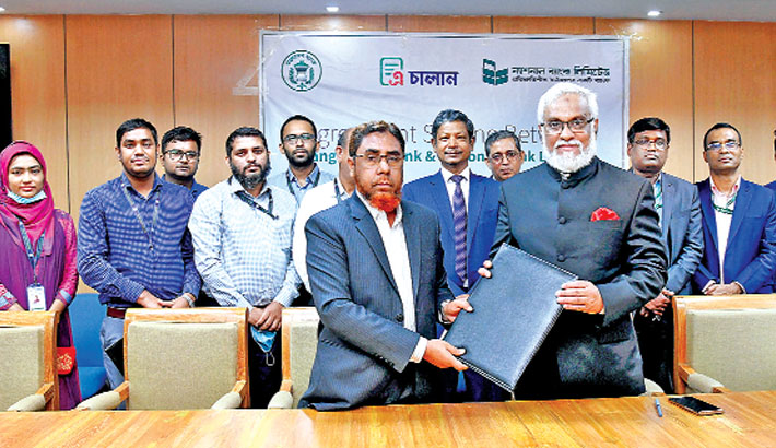 BB, NBL ink deal on ACS