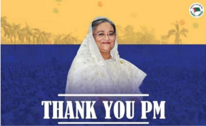ALBD web team launches campaign marking PM's birthday