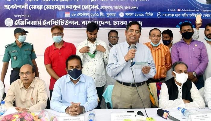 Dishonest politicians, bureaucrats are curse for nation: Razzaque