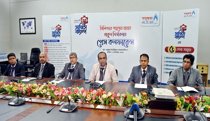 Bashudhara LPG launches gas cylinder safety campaign