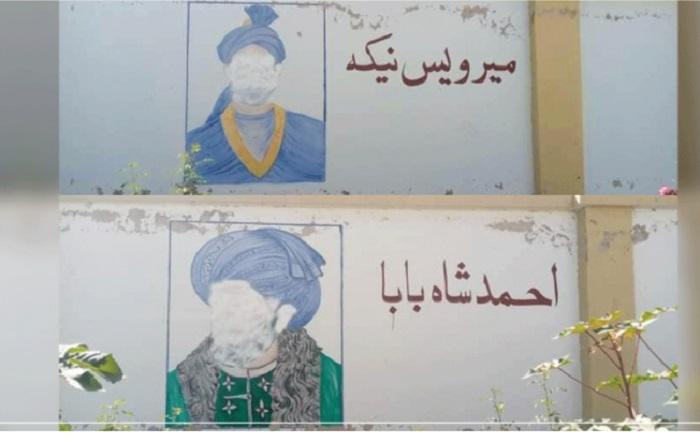 Anger as graffiti of historic figures erased in Uruzgan