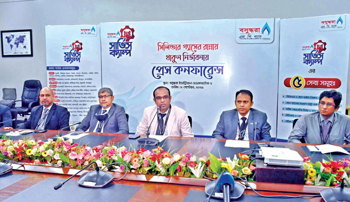 Bashundhara LPG launches gas cylinder safety campaign