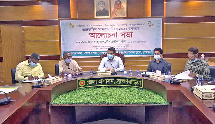 Deputy Commissioner of Brahmanbaria Hayat-Ud-Dowllah Khan speaks as the chief guest at a discussion on International Literacy Day at the DC office conference room in the district town on Wednesday. – Sun Photo