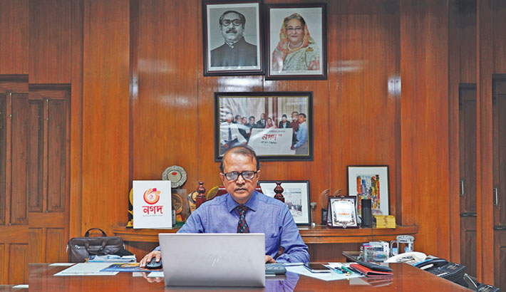 No room for confusion on Nagad