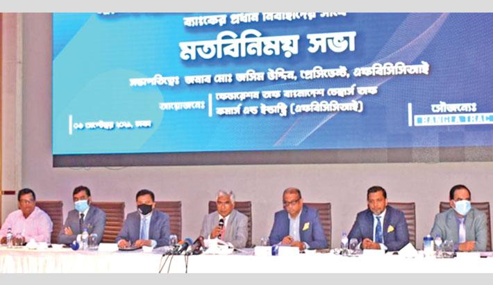 FBCCI urges quick disbursement of CMSME stimulus
