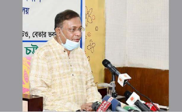 BNP activists have no confidence on Mirza Fakhrul, his statements ridiculous: Hasan