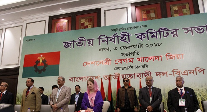BNP to hold executive committee meeting Sep 14-16