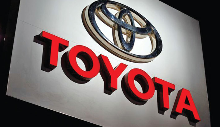 Toyota Motor cuts production target by 3 percent