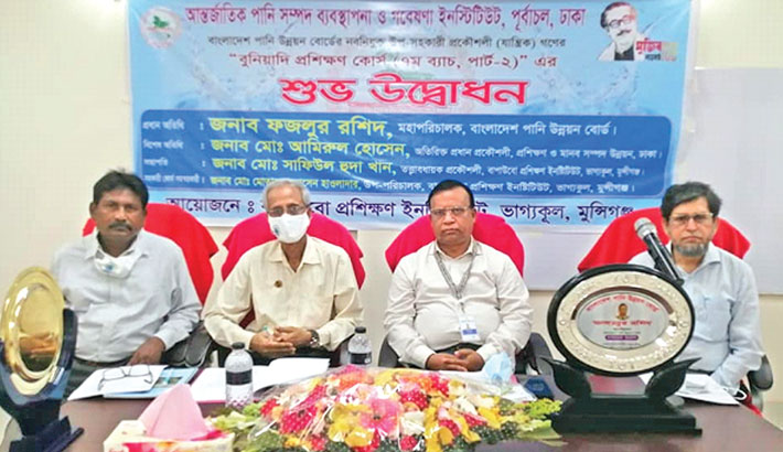Director General of Bangladesh Water Development Board (BWDB) Fazlur Rashid attends the inaugural programme of BWDB's foundation training course (batch- 7, part-2&3) for its deputy assistant engineers at International Water Resource Management and Research Institute in Dhaka on Saturday.