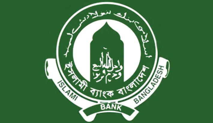 IBBL holds Shari'ah webinar