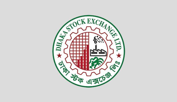 Dhaka stocks end flat