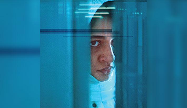 'Rehana Maryam Noor' at London film festival