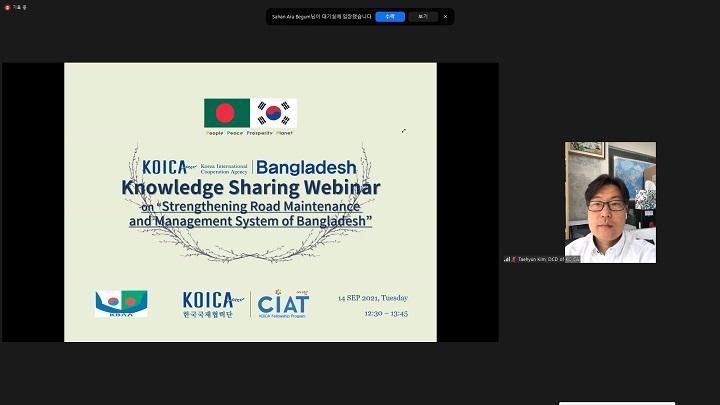 KOICA Strengthens Road Maintenance & Management System of Bangladesh