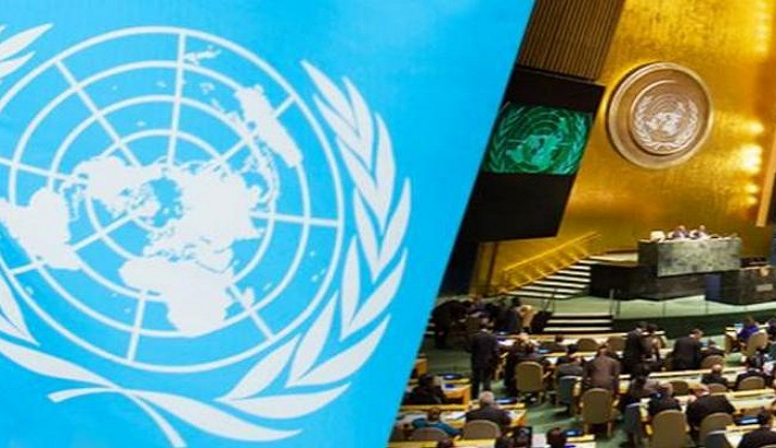 UNGA expected to determine Myanmar representation at UN