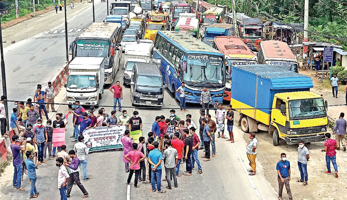 Dhaka-Aricha highway blocked in protest