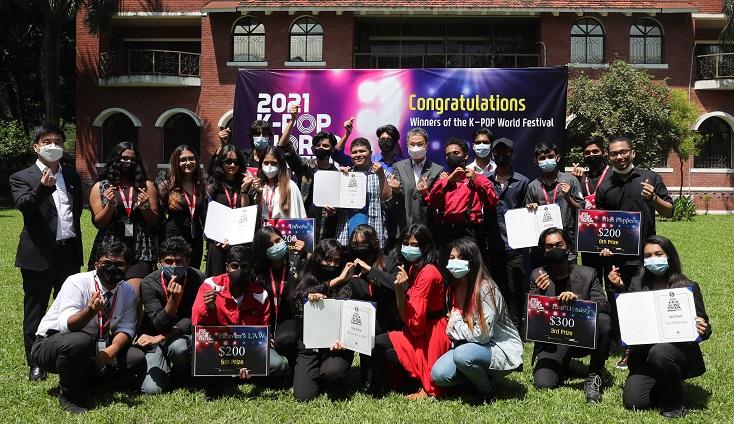Winners of the 2021 K-POP World Festival Bangladesh Audition Awarded