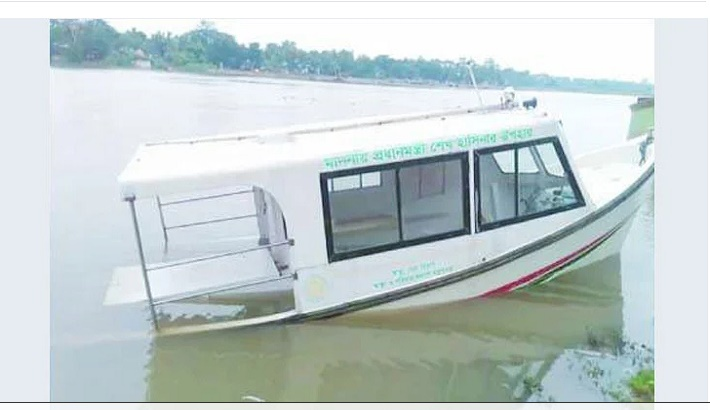 Water Ambulance gifted by PM under water!