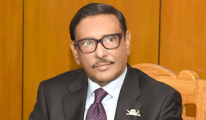 BNP speaks about democracy but party does not practice it: Quader