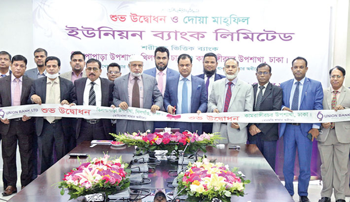 Union Bank Managing Director ABM Mokammel Hoque Chowdhury inaugurates Tilpapara and Kamrangirchar sub-branches of the bank through video conference from bank's head office in the capital on Tuesday.