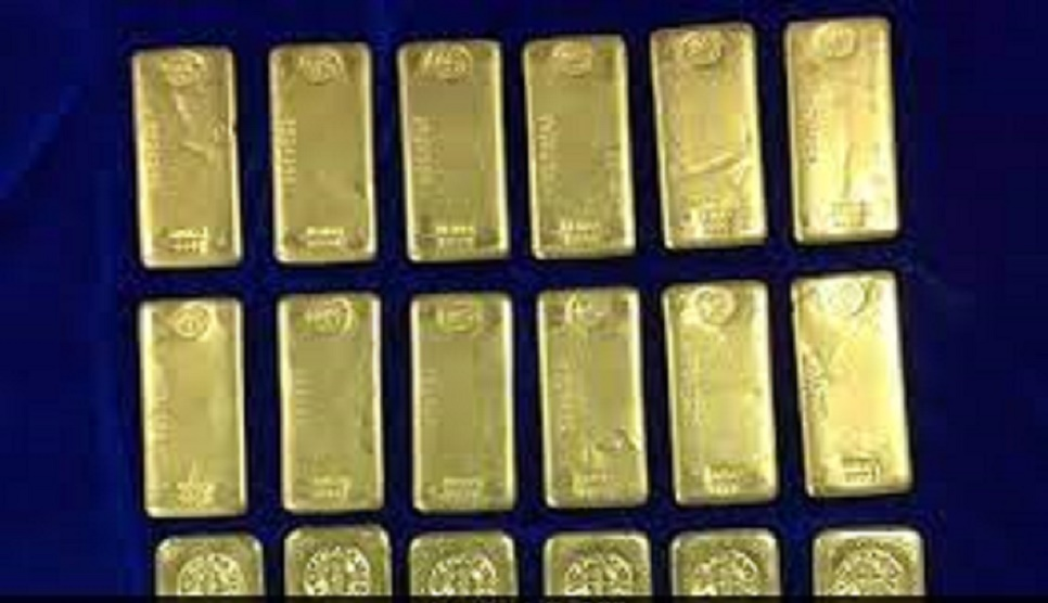 Youth held with 1.162 kg of gold bars in Cox's Bazar